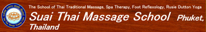 Suai Thai Massage School in Patong,Phuket,Thailand/Foot Reflexology/Rusie Dutton Yoga training - Masssage school (English)